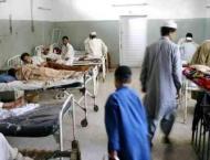 Pakistan Bait-Ul-Mal (PBM) extends medical facilities to 7,622 pa ..