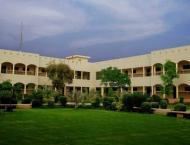 Muhammad Nawaz Sharif University of Agriculture holds exhibition  ..