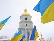 Law on Renaming Canonical Ukrainian Orthodox Church Enters in For ..