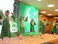 Jashan-e-Jinnah' celebrated at Allama Iqbal Open University (AIOU ..