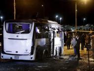 Arab League condemns terrorist bombing of tourist bus in Egypt