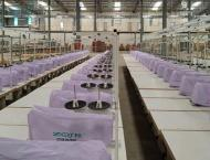 Chinese textile firm wins acclaim for helping Ethiopia's export,  ..