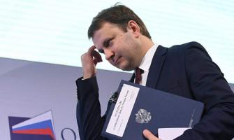 New Oil Cuts Deal to Reduce Short-Term Price Volatility - Russian ..