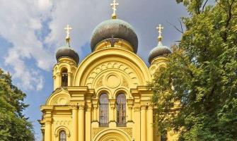 Belarusian Orthodox Church Says 'New Church' in Ukraine Schismati ..