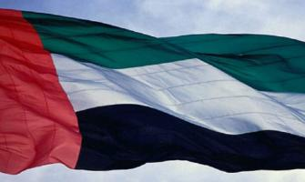 UAE affirms solidarity with Saudi Arabia against recent US Senate ..
