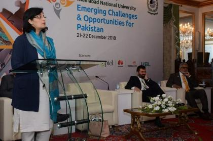 Conference of Islamabad National University concludes