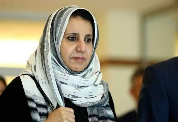 National Day Sheikha Fatima Highlights Country S Achievements Social And Economic Competitiveness Urdupoint