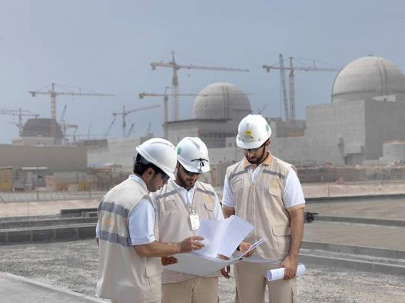 UAE's FANR, Spanish Nuclear Safety Council to boost cooperation