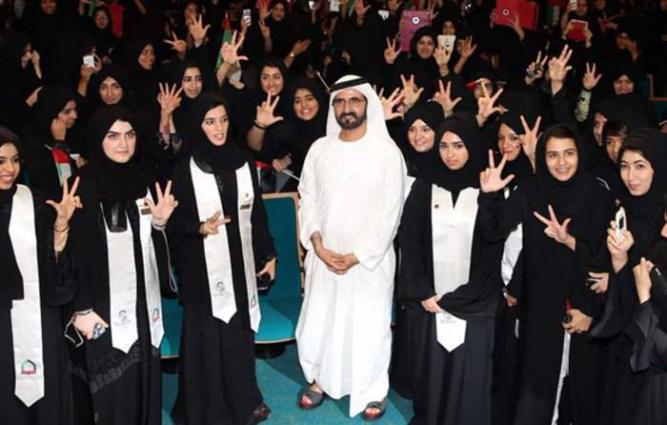 Local Press: UAE shows best way to women's empowerment