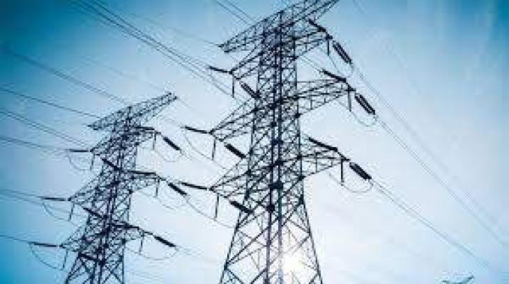 Pesco Issues Load Shedding Schedule During The Upgradation