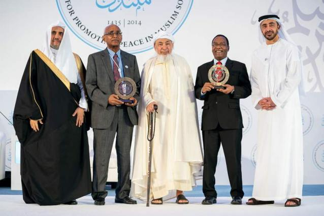 Abdullah bin Zayed opens 5th Annual Conference of Forum for Promoting Peace in Muslim Societies, honours winners