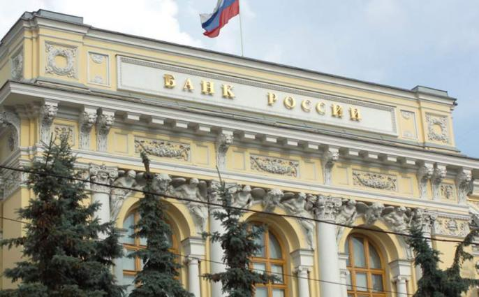 Central Bank Analysts Expect Russian GPD Growth for 2018 to Be at 1.6-1.7%