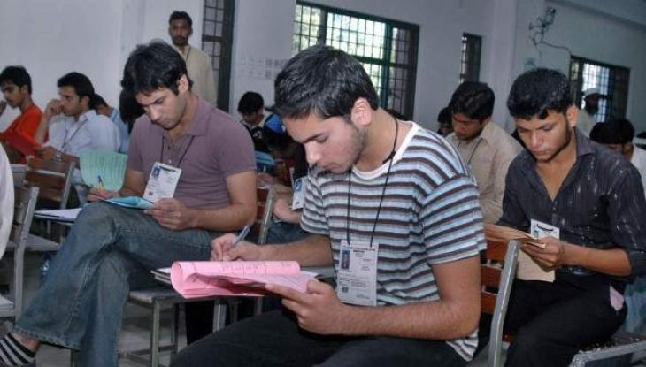 MA/MSc postponed papers rescheduled in Faisalabad
