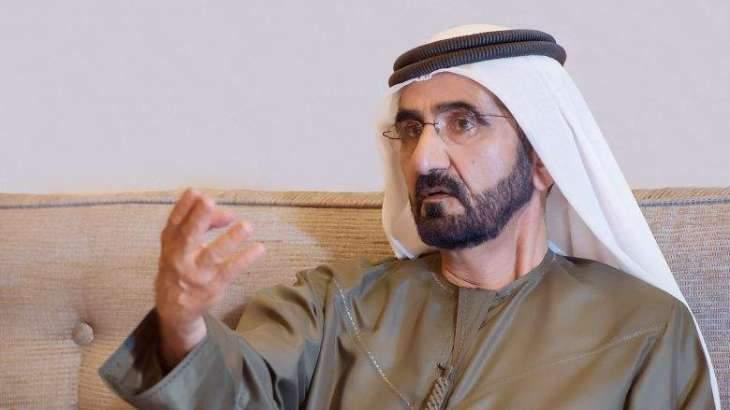 VP offers condolences to Al Habtoor family