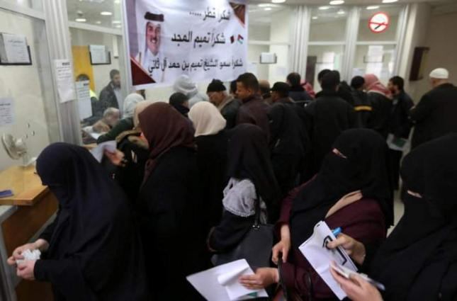 Qatar injects more cash into Gaza for Hamas employees