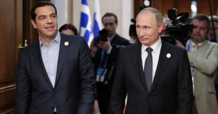 Russia to Support Greek People Regardless of Situation in Country - Putin