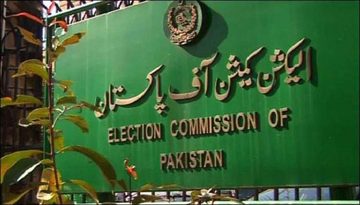 District Election Commissioner Naushahro Feroze urges youth to get CNIC, register for vote