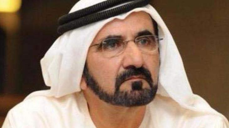 Mohammed bin Rashid attends Al Falasi, Al Ketbi wedding