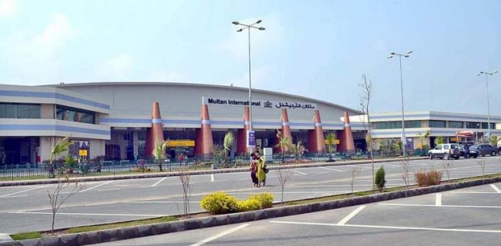 Civil Aviation Authority turns 36 at the Multan International Airport