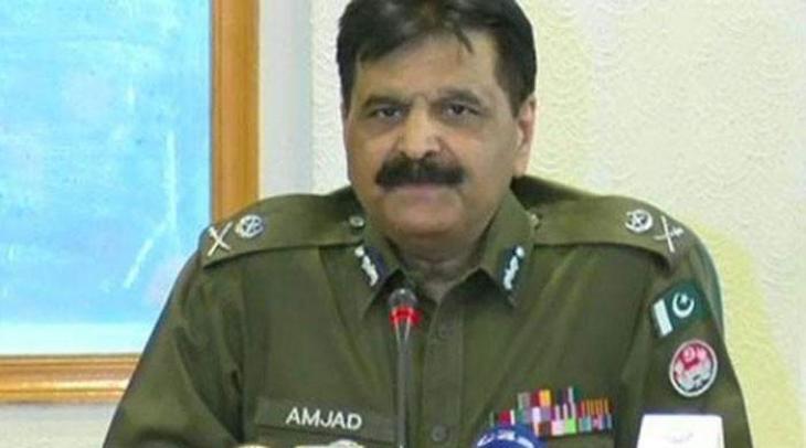 IGP Punjab distributes compensation award among 10 cops