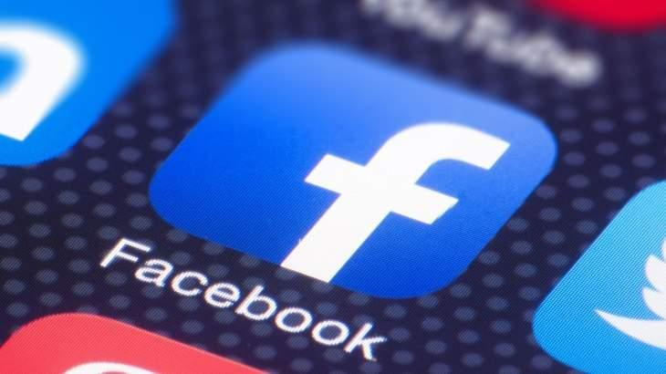 Italy Fines Facebook $11Mln for Illegally Collecting User Data for Commercial Purposes