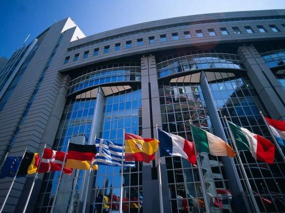 Corruption Costs EU About $1Trln Per Year - Reports