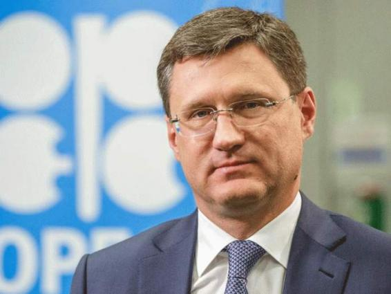 OPEC-non-OPEC Plans to Sign, in Q1 2019, Agreement on Future Cooperation - Novak