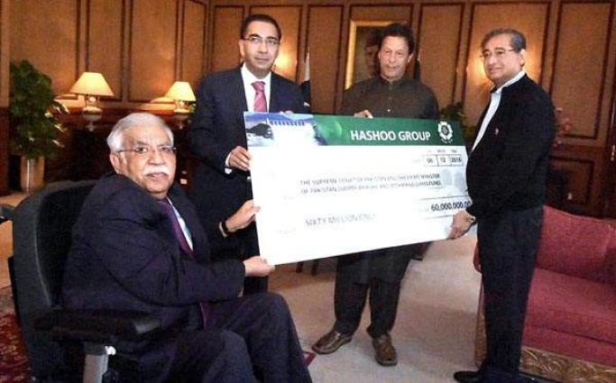 Sadruddin Hashwani Presents Rs 60 M Cheque To Prime Minister