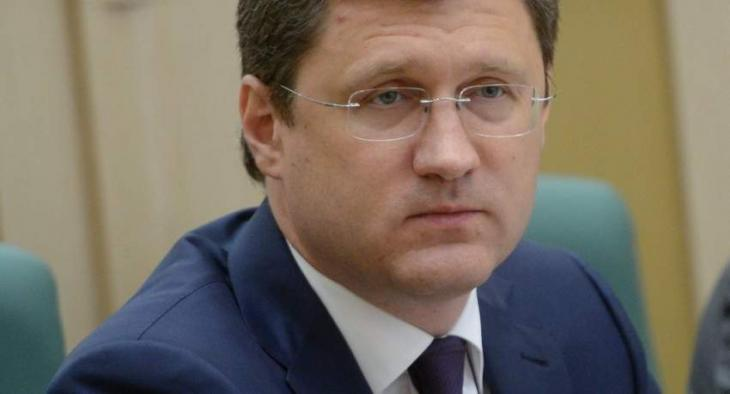 Reduction of Oil Production in Russia to Be Proportional to Share of Companies - Novak