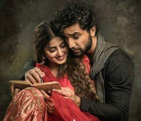 The wait is over! Aangan's first episode to be aired on Dec 13