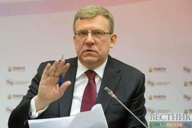 Fresh Oil Cuts Deal Carries Risks for Russia's Economic Growth - Kudrin