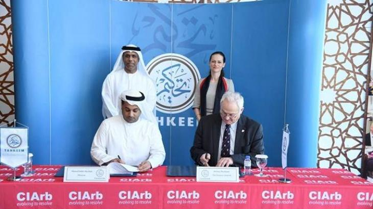 Tahkeem signs MoU with UK's Chartered Institute of Arbitrators