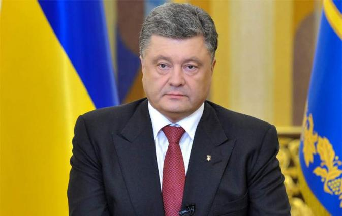 Ukrainian President Says to Sign Law Abolishing Treaty on Friendship With Russia on Monday
