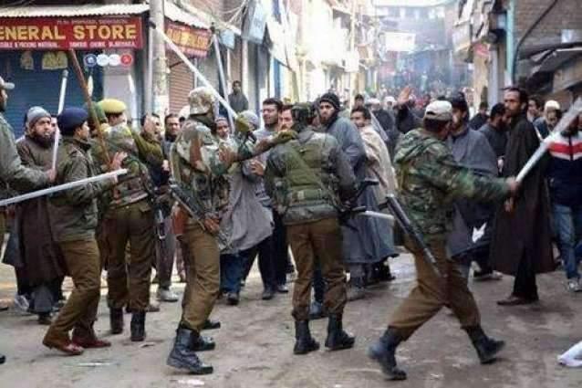 Yasin Malik denounces HR abuses by Indian troops in IOK