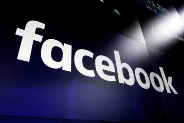 Facebook to increase stock buyback by 9 bln USD