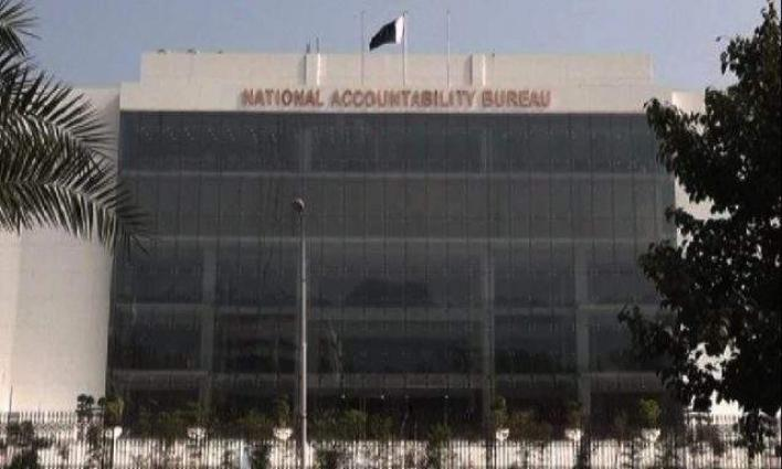NAB received 26550 applications against corruption in a year: tells Director