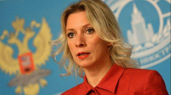 Russian Foreign Ministry Says EU Parliament's Resolution on Nord Stream 2 Pure Politics