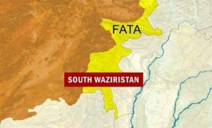 Four children killed in two incidents in South Waziristan