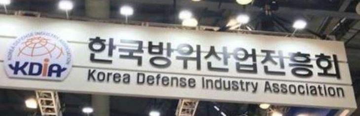 s koreas defense industrys sales log 1st decrease last year urdupoint