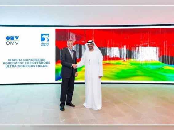 ADNOC Awards Austria's OMV 5% Stake In Ghasha Offshore Ultra