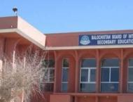 Preparation of metric annual examination continued in province: B ..