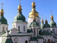 Granting Tomos of Autocephaly to New Ukrainian Church Non-Canonic ..