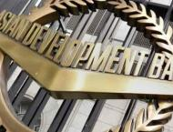 Asian Development Bank provides $107 mln for water management in  ..