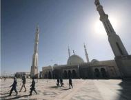 UAE participates in opening of Al Fattah Al Alem Mosque, Cathedra ..