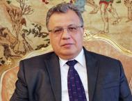 Hearing for Murder of Russian Ambassador to Turkey Karlov Starts  ..