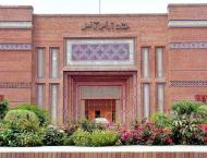 Multan Arts Council to feature drama festival from Jan 13