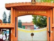 Khyber Medical University announces MBBS 4th Prof annual exam 201 ..