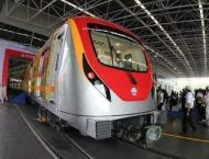 Orange Line Metro Train stations to be commercialised: Abdul Alee ..