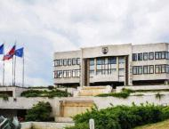 Presidential Election in Slovakia Scheduled for March 16 - Parlia ..