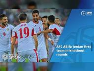 AFC ASIA: Jordan first team in knockout rounds